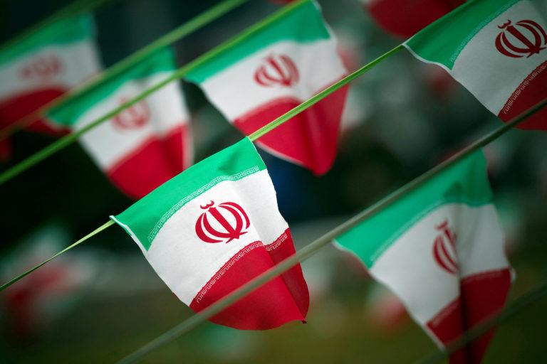 Ожидания умеренного снижения ставки ФРС и рост напряженности вокруг Ирана вызвали снижение рынков