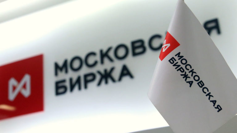 Московская биржа – успешный комиссионер