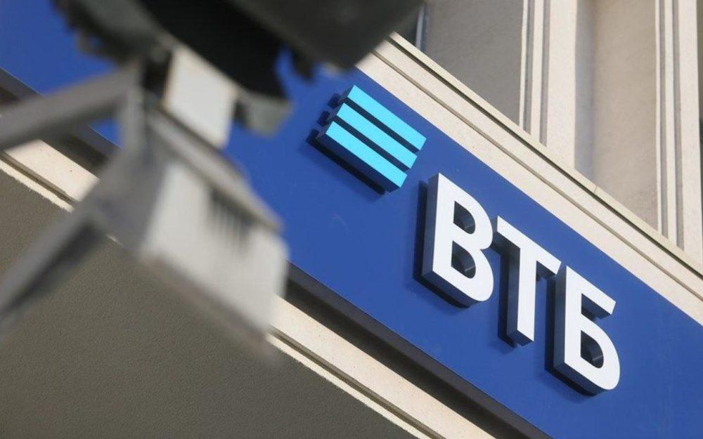 ВТБ — новая стратегия, новые уровни