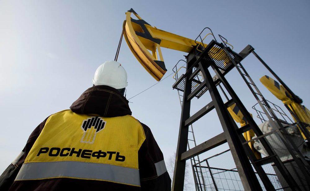 Роснефть – не стоит недооценивать