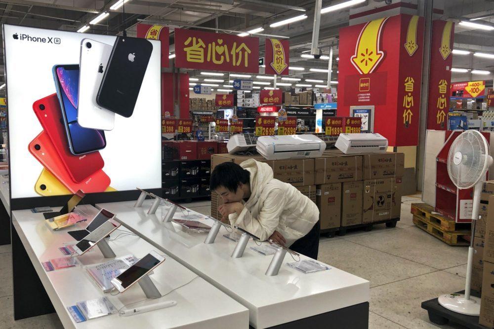 Смягчение пошлин на китайский импорт вернуло оптимизм на рынки