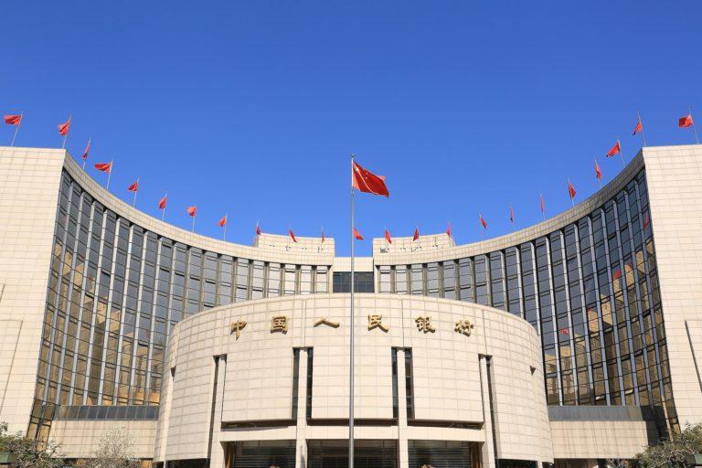Центробанк Китая подарил надежду инвесторам