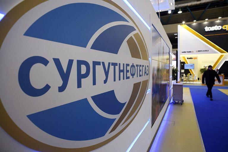 Сургутнефтегаз – валютный депозит с повышенной доходностью
