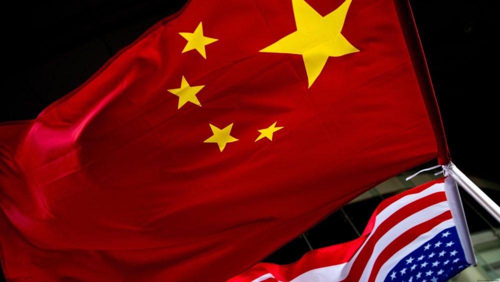 Инвесторы оценили дружественный жест Китая по смягчению торгового противостояния