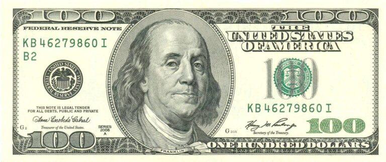 Как легко вложить деньги под 4,5 % в долларах сейчас?
