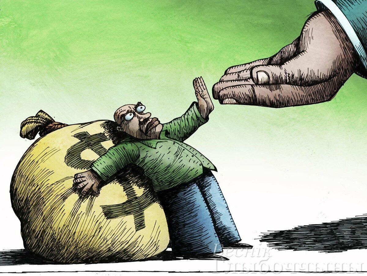 Почему небогатые будут платить налог для богатых по ставке 15%