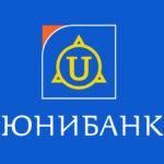 """Началось размещение нового выпуска долларовых облигаций АО """"Юнибанк"""". Ставка купона – 5,30% годовых"""